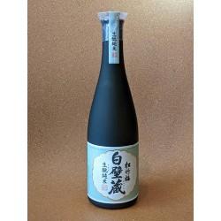 KIMOTO JUNMAI 64CL - alc.15,5% vol