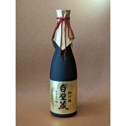 JUNMAI DAIGINJO 640 ML - alc.15,5% vol